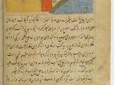 Jinn of Sulaiman