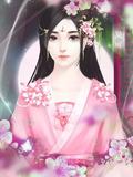 Chu Yao