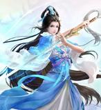 Leng Yueyan