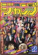 Weekly Jump January 16 1997
