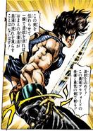 Jonathan sword