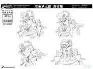 Jotaro anime ref (2)