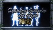BodyguardSquad.png