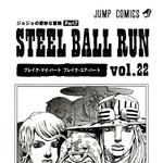 SBR Volume 22 Illustration.png