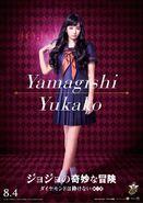 Part4Film yukako visual