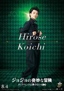 Part4Film koichi visual