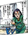 Tomoko3