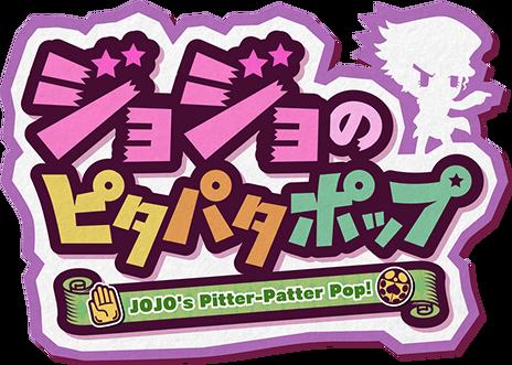 PitterPatterPop Logo.png