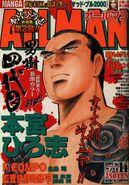 Allman1999No14