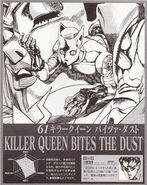 KillerQueenBitestheDust
