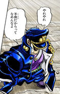 Jotaro Kujo (Chapter 209)