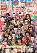 Weekly Jump January 22 1987