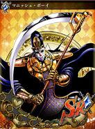 JJSS Death132