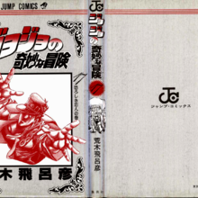 Volume 17 Book Cover.png