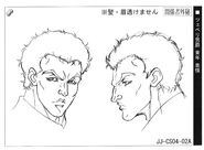 Zeppeli anime ref (5)