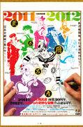 Araki Works244