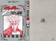 Volume 63 Book Cover