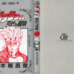 Volume 63 Book Cover.png