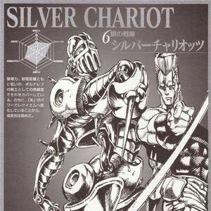 SilverChariot.jpg