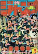 Weekly Jump January 22 1985