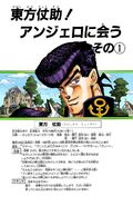 Chapter 269
