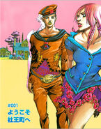 JJL Chapter 1 Cover B