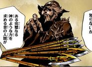 Arrow creator