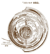 Chapter 573 Tailpiece