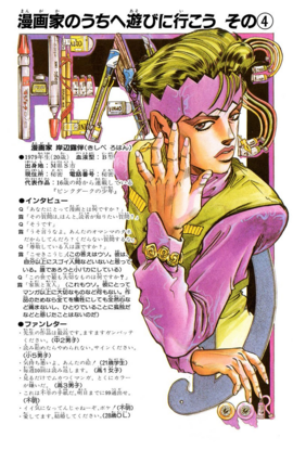 Chapter 321 Cover A.png