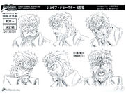 Oldseph anime ref (2)