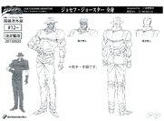Oldseph anime ref (4)