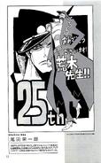 25 years JoJo 018