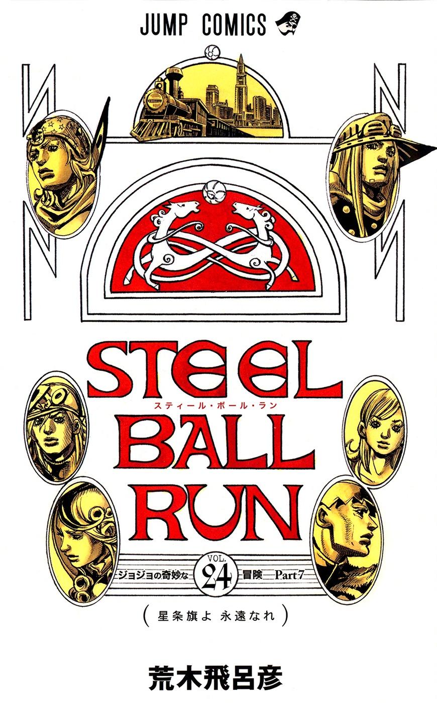 Steel Ball Run   JoJo's Bizarre Wiki   Fandom