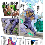 SO Chapter 70 Cover A.png