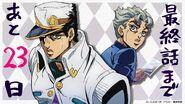 Jotaro-and-koichi-countdown