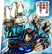 Jonathan turquoise