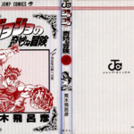 Volume 4 Book Cover.png