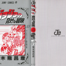 Volume 55 Book Cover.png