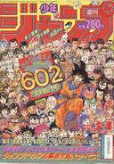 Weekly Jump January 8 1991