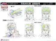 Jotaro anime ref (1)