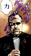 Don Vito Corleone said