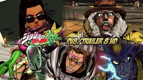 Trailer 8! -1080p HD-