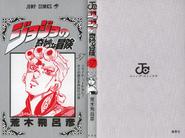Volume 57 Book Cover