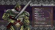 SwordZombiePS2