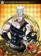 JJSS AnimePolnareffIggy