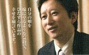 Araki PB Movie Booklet2