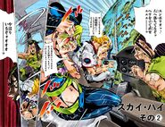 SO Chapter 113 Cover B