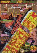 Weekly Jump January 15 1998