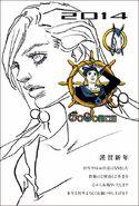 ArakiNewYearsCard2014
