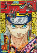 Weekly Jump July 12 2004